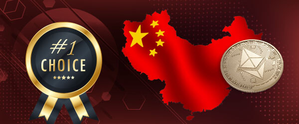 China Sees Ethereum as Best Blockchain Network, Rates Bitcoin Mediocre