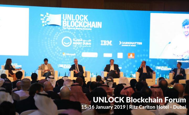 UNLOCK Blockchain Forum