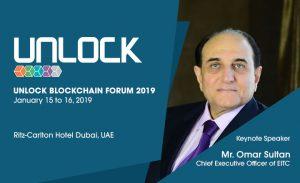 du Presents UNLOCK Blockchain Forum 2019